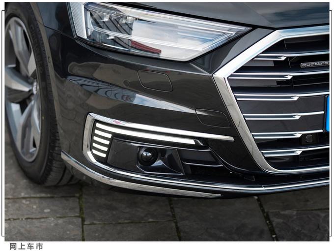 奥迪新款A8 L正式发布车身轴距加长/四季度开售-图3