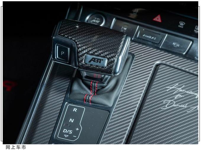 奥迪ABT RS7-R实拍动力大涨/外观套件更炫酷-图10