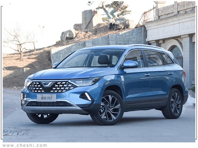 春节后 第一波上市新车多达18款 最低不到10万元-图23