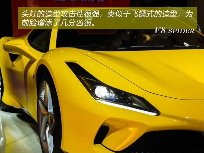 跃马最速V8敞篷来袭法拉利F8 Spider实拍解析-图6