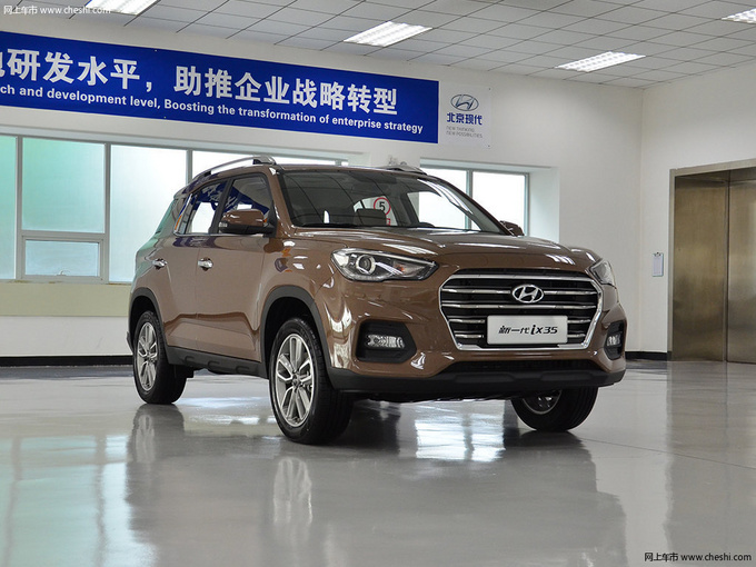 哈尔滨比亚迪宋优惠 现代ix35售11.99万-图1