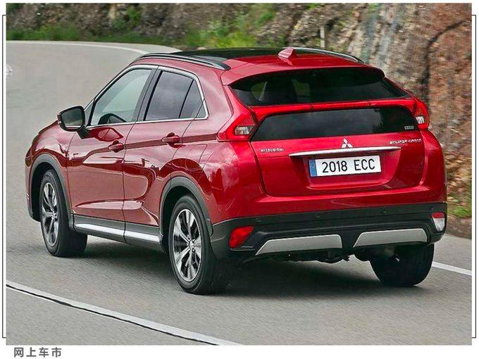 三菱奕歌新款车型开售配置大幅提升/年内交付-图3