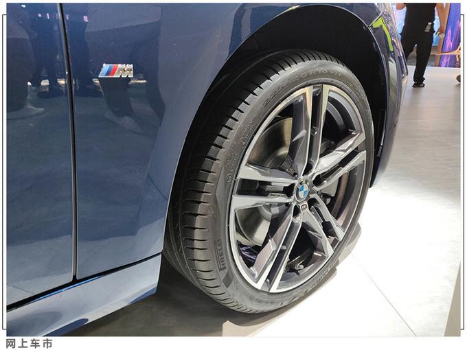 宝马1系三厢新增车型上市 售价20.38-24.68万元-图7