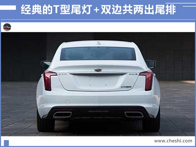 1个月后5款新车将在成都发布 奇瑞豪华SUV领衔-图7