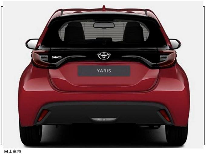 丰田Yaris汽油版售价曝光搭载1.5L引擎/配置丰富-图4