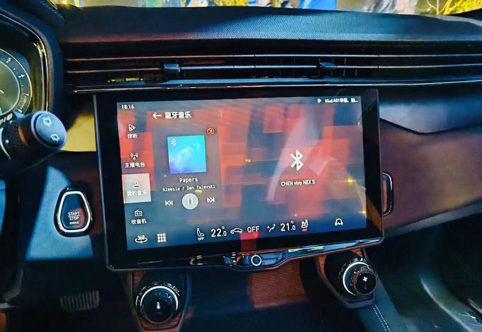 领克汽车首款车型 全球高端SUV全新领克01换新上市-图10