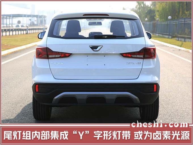 捷达VS5 SUV实拍 MQB平台打造-尺寸超日产逍客-图5