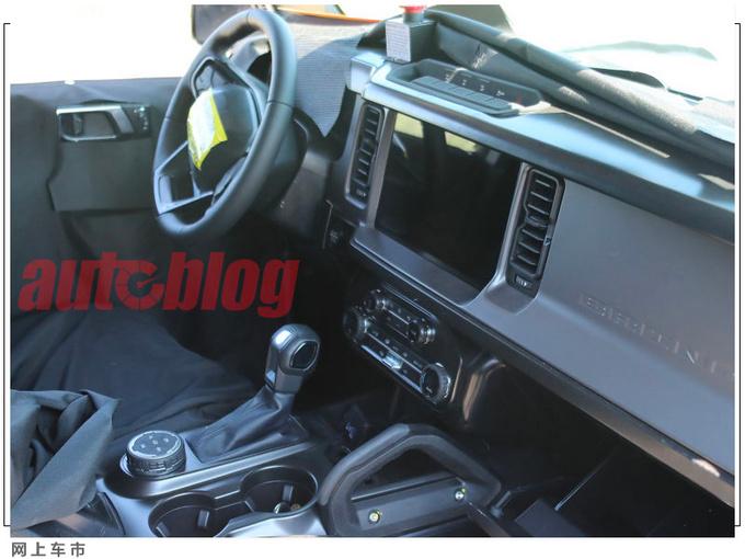 福特新Bronco配置曝光 四驱带锁/配坦克调头功能-图3