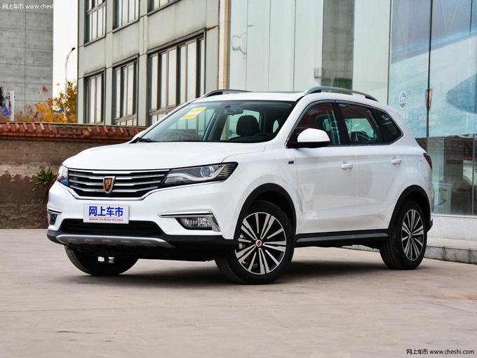 荣威RX5苏州优惠1.7万元起 有部分现车-图1