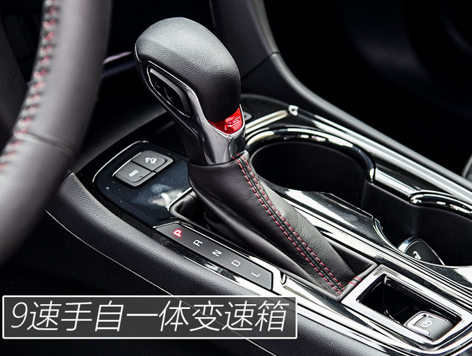 搭2.0T可变缸发动机/动力强且平顺试驾新探界者-图9