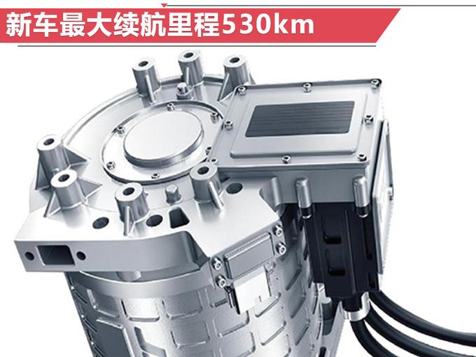传祺纯电SUV换标三菱 尺寸/质保升级 涨X千-图5