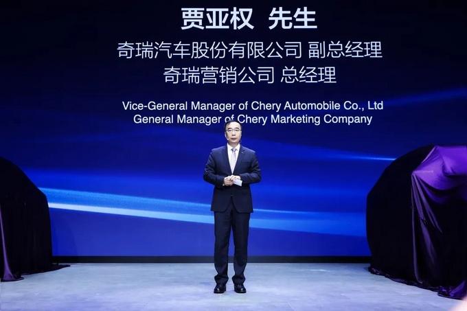 13.19万-14.99万,瑞虎8 PLUS北京车展启动预售-图1