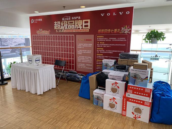 车市严选北京燕豪沃尔沃团购会 XC60最畅销-图3
