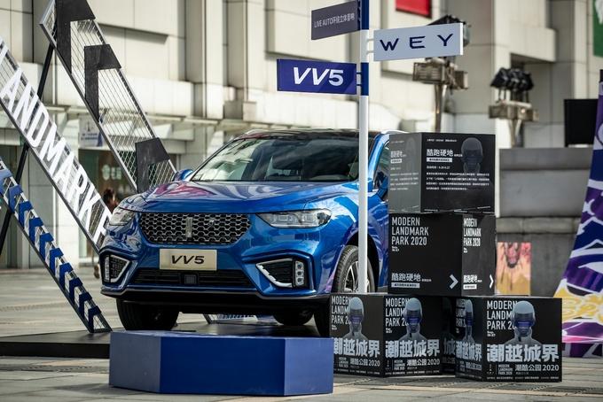 10月1日,2021款VV5即将在东莞国际车展上市-图2
