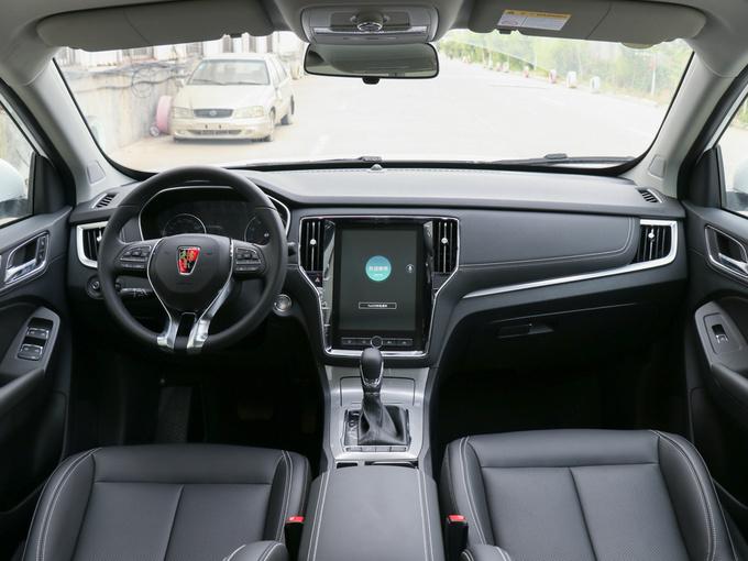 荣威RX5最高优惠1.8万元 店内现车销售-图2