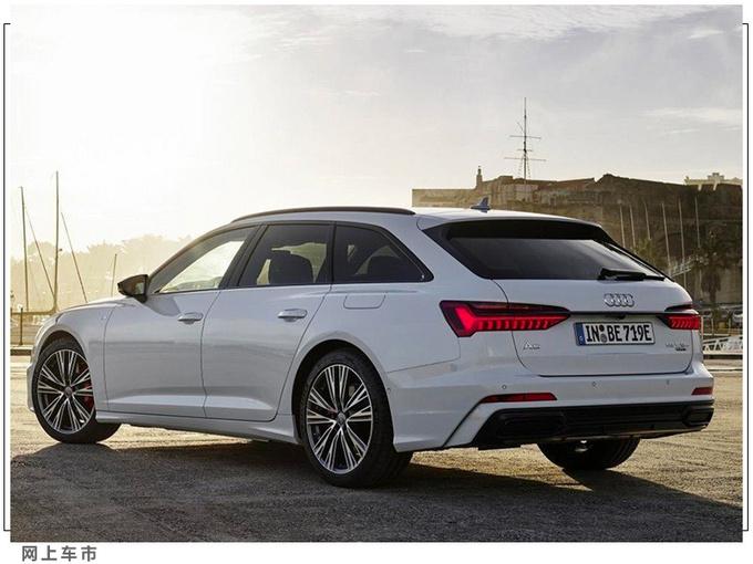 奥迪新款A6售价曝光搭2.0T插混/推三款车型-图2
