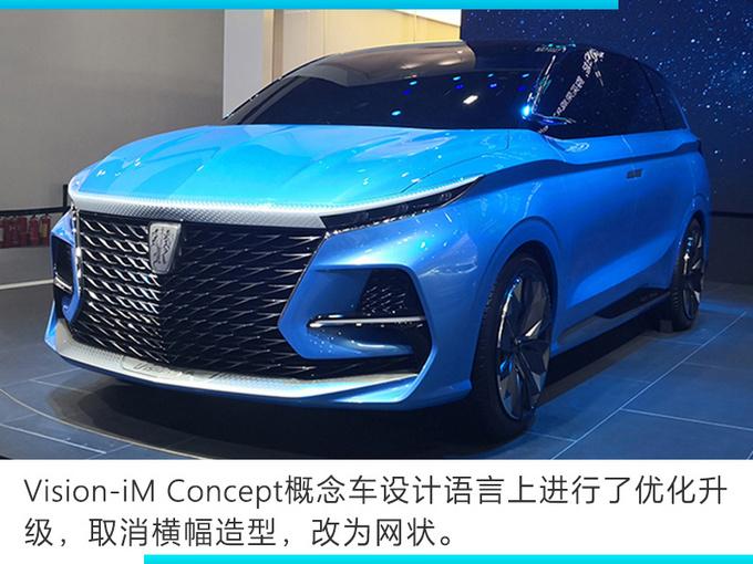 上汽荣威11月销量增长5.28 RX5系列劲增33-图1