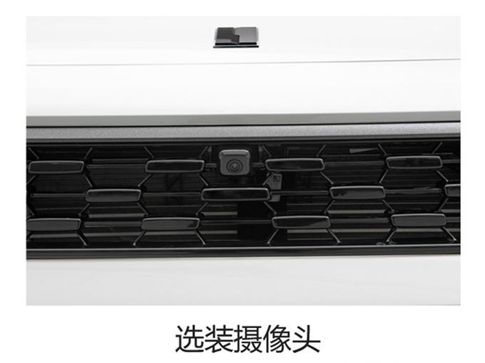新款领克01插混版实拍 尺寸加长/油耗仅1.3升-图4