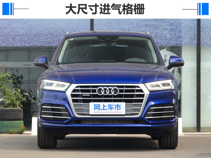 转帖-全新奥迪Q5L正式开卖 售价39.28万元-51.7万元