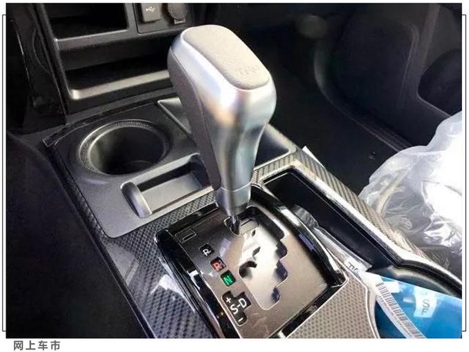 丰田4Runner到店实拍硬派外观/动力超大众途昂-图6