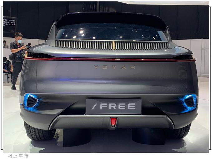 东风岚图概念车iFree亮相北京车展 5G座舱是亮点-图4
