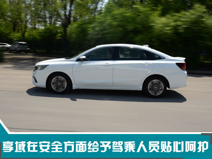 买中国特供车是利是弊 这款家轿新秀给你答案-图19