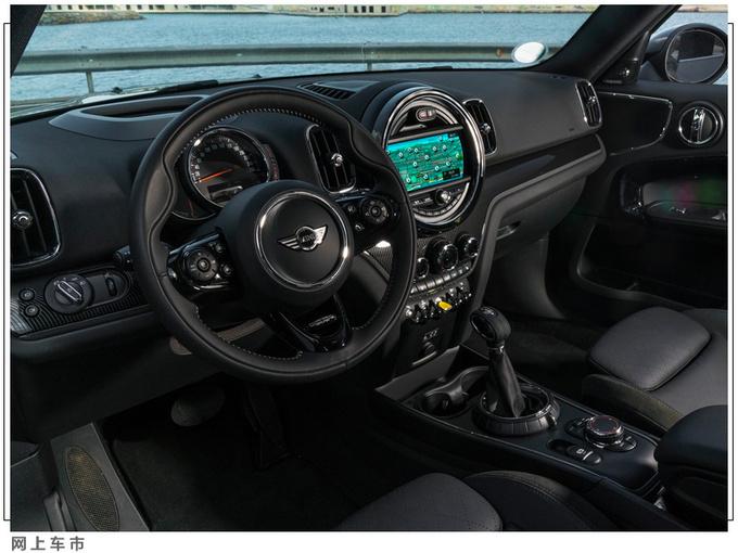 MINI SUV插混版售价曝光 搭1.5T引擎/纯电续航提升-图6