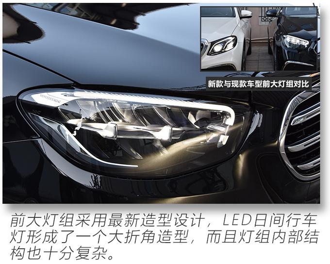 小号新S级车机更便利静态体验新款奔驰E级-图7