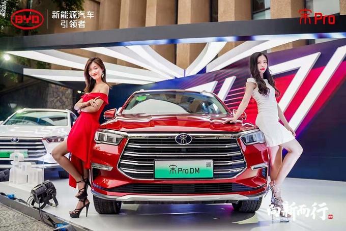 品智大五座SUV 比亚迪宋Pro广东赞放上市-图29
