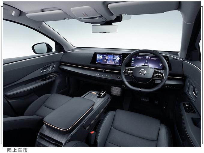 日产高端纯电SUV将国产 动力超宝马ix3 续航达610km