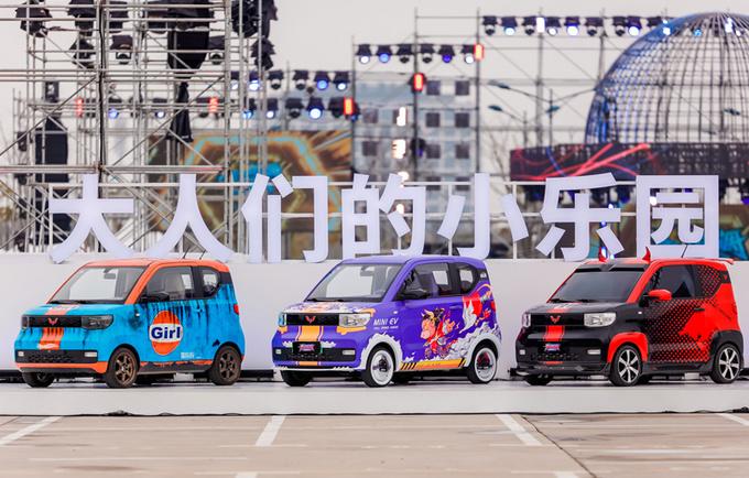 销量破20万辆 五菱宏光MINIEV创纪录 月底推新车型-图1