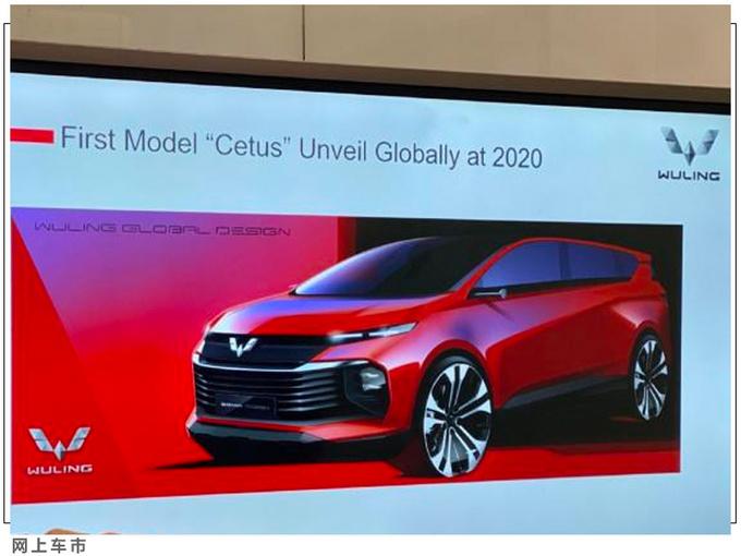 五菱品牌本月25日换新标全新MPV或将年内上市-图6