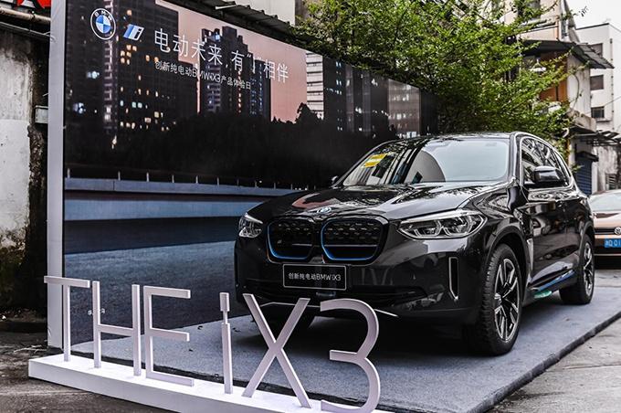 畅享未来电动,创新BMW iX3产品体验日圆满落幕!-图10
