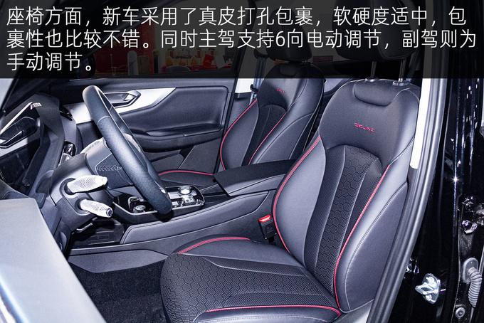 配置、服务双升级,BEIJING-X7贺岁限量版东莞实拍-图21