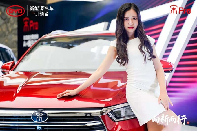 品智大五座SUV 比亚迪宋Pro广东赞放上市-图32