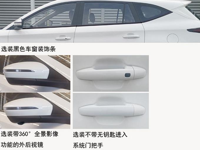 江淮最大号SUV实拍曝光 轴距超传祺GS8主推6座车-图4