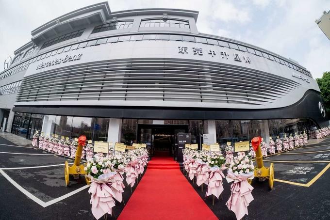 梅赛德斯-奔驰东莞中升星辉虎门店盛大开业-图1