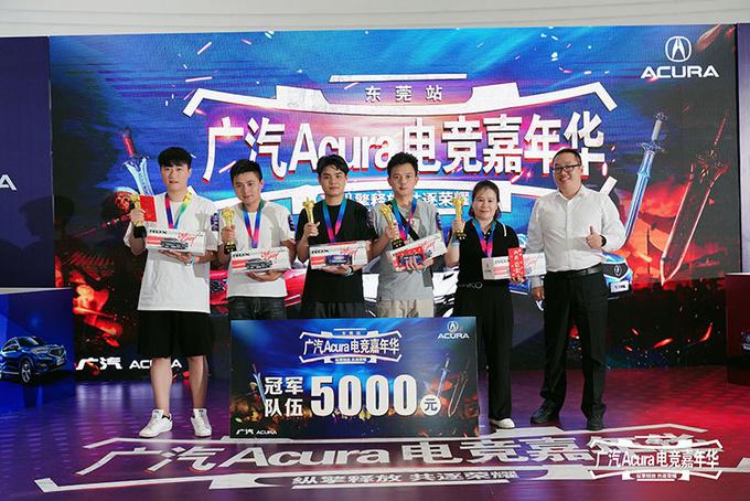 纵擎释放 共逐荣耀 广汽Acura电竞嘉年华东莞站-图5