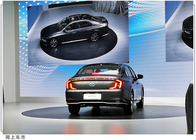 北京现代全新名图发布 尺寸大幅加长 增纯电动版-图6