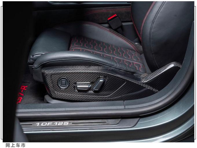 奥迪ABT RS7-R实拍动力大涨/外观套件更炫酷-图13