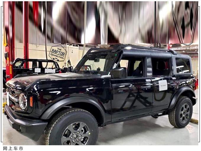 福特新Bronco配置曝光 四驱带锁/配坦克调头功能-图8