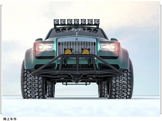 劳斯莱斯库里南新车型假想图 配备大尺寸雪地轮胎-图5
