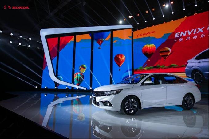 东风Honda享域乐活上市 售价9.98-13.68万元-图9