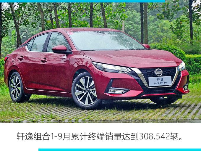 东风日产销量增长破81.8万辆 新轩逸天籁热卖-图4