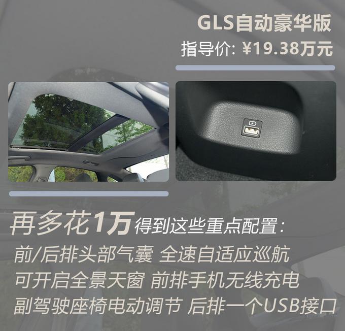 颜值出众的韩系家轿全新索纳塔买这两款真值-图5
