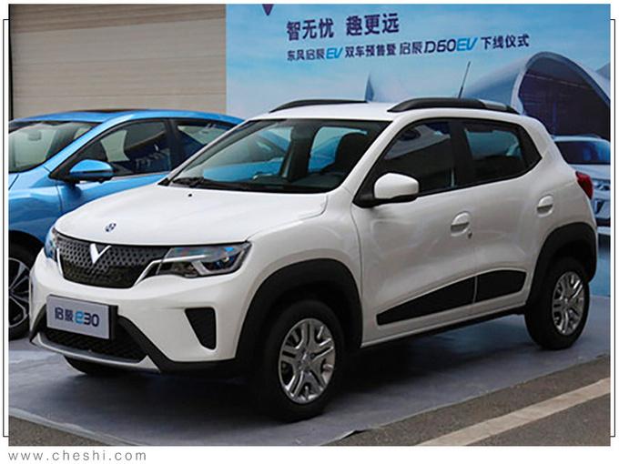 丰田全新RAV4领衔6款新车下周上市 X万起售-图3
