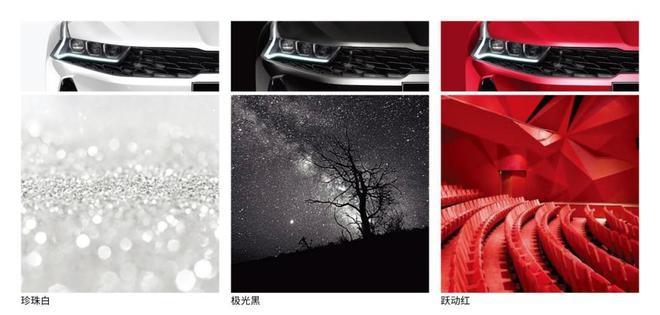 起亚凯酷配色曝光 5种车身颜色+3种内饰颜色可选-图4