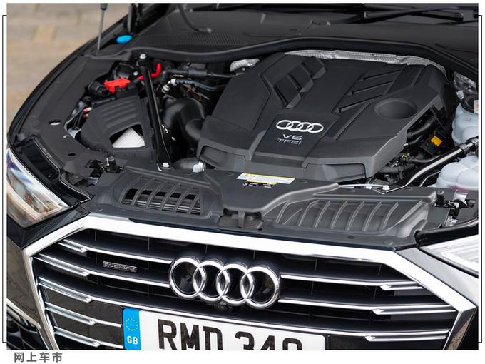 奥迪新款A8 L正式发布车身轴距加长/四季度开售-图8