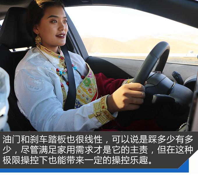 轻松征服了108道拐 藏族美女爱上雷凌的24小时-图8