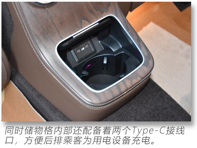 小号新S级车机更便利静态体验新款奔驰E级-图18